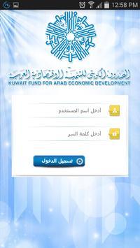 Kuwait Fund poster
