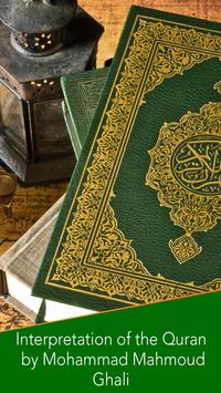 Dr. Ghali Quran Translation poster