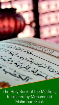 Dr. Ghali Quran Translation apk screenshot