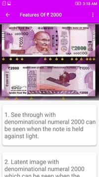 New Indian Currency Note Guide apk screenshot