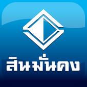 SMK Speed App icon