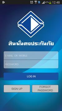 SMK Speed App poster