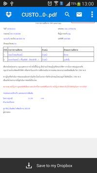 SMK Speed App apk screenshot