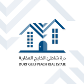 Durt Gulf Beach Real Estate icon