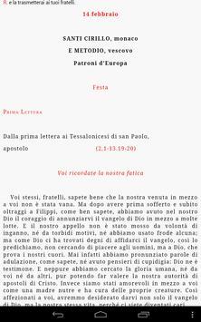 ePrex BETA apk screenshot