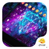 Galaxy Flash Emoji Keyboard icon