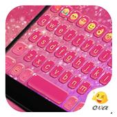 Glitter Heart Emoji Keyboard icon