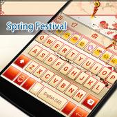 Happy Spring Festival Keybaord icon