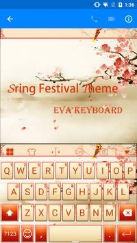 Happy Spring Festival Keybaord poster