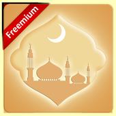 Ramadan Times 2016 Freemium icon