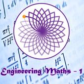 Engineering Maths 1 icon