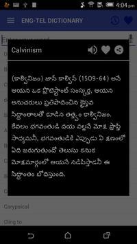 English Telugu Dictionary free apk screenshot