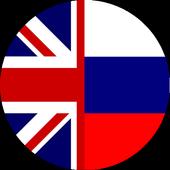 English to Russian translation icon