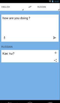 English to Russian translation apk screenshot