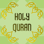 The English Quran , With COPY icon