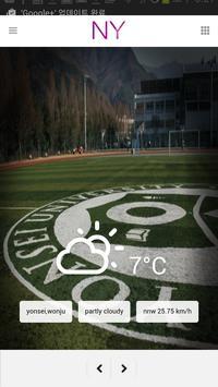 넥스트연세 - 연세대학교 원주캠퍼스 애플리케이션 poster