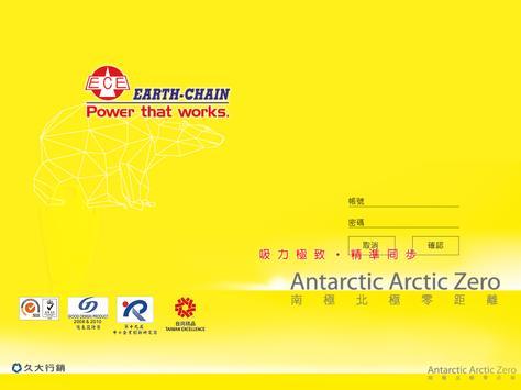 EARTH-CHAIN 儀辰公司 apk screenshot