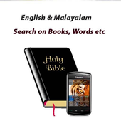 Bible POC  Malayalam English icon