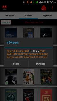 Robi Boi Ghor apk screenshot