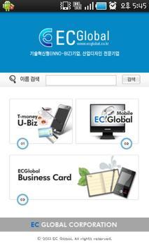 EC Global Mobile App apk screenshot