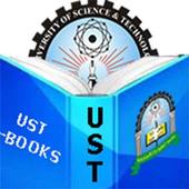 الحقيبة الالكترونية - UST icon