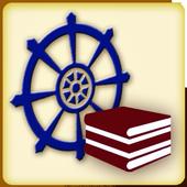 Abhidhamma Question Bank icon