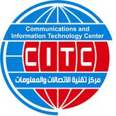 CITC - Mansoura icon
