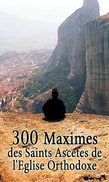 300 Maximes des saints ascetes poster