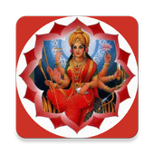 Durga Chalisa Aarti with Audio icon