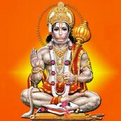 Hanuman Chalisa Sangrah Audio icon