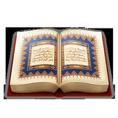 Pratik Kuran Meali icon