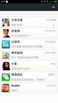 2 Lines for wechat ★root apk screenshot