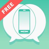 iSpeakUp Free icon