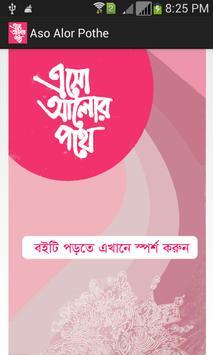 Eso Alor Pothe poster