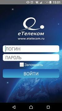 Etelecom poster