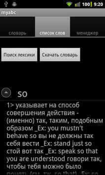 English to Russian (Data) apk screenshot
