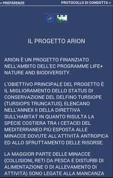 ArionMobile apk screenshot