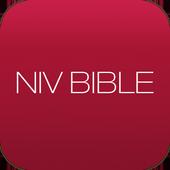 오디오성경 NIV icon