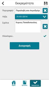 Vodafone for hotels apk screenshot