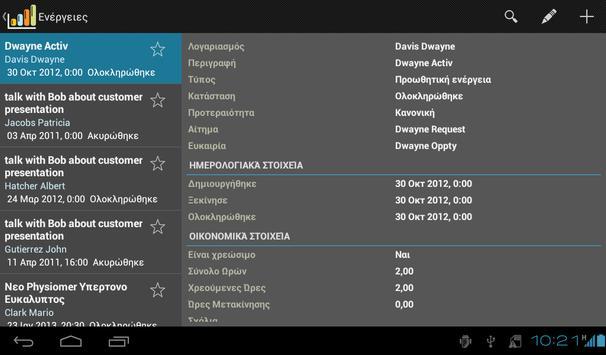 moRE Business Application apk screenshot