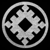 Славянские руны и символы icon