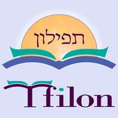 EVO Tfilon-The Artistic Siddur icon