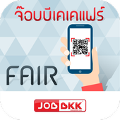 JOBBKK FAIR icon