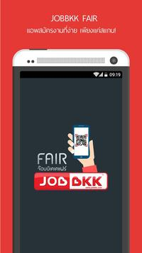 JOBBKK FAIR apk screenshot