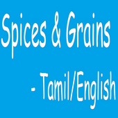 Spices And Grains in Tamil icon