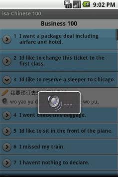 isa-Chinese 100 apk screenshot