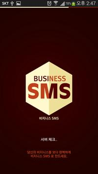BUSINESSSMS-Group of character poster