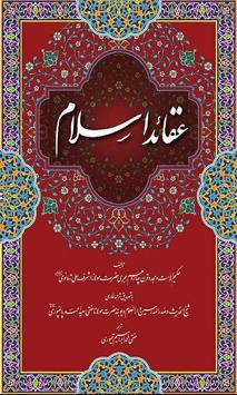 عقائد اسلام poster