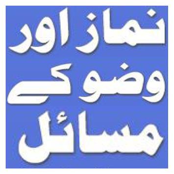 Book 006 Faiz Ahmed Uwaysi poster