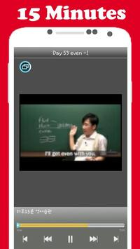 하루15분 영어습관:회화,TOEIC,문법 apk screenshot